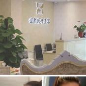 北京世熙医疗美容丁砚江做鼻部整形怎么样?收费贵不贵?