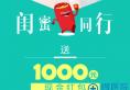 杭州瑞丽整形医院10.1美丽狂欢节优惠整形价格表公布