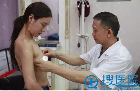 术前胸部测量