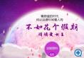 郑州东方整形医院10月国庆优惠活动价格表和双眼皮案例一览