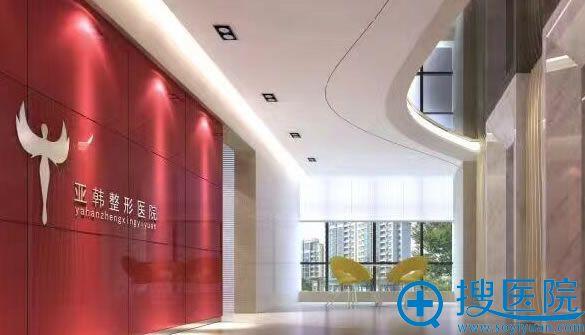兰州亚韩整形医院大厅环境图