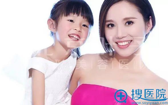 在北京叶子医院做自体脂肪填充术后三个月照片