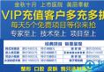 贵阳利美康十月整形价格表 正品玻尿酸360元附专家案例对比照
