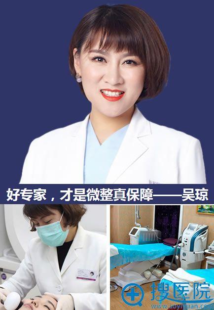 吴琼_北京新星靓面部线雕专家
