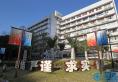 2017年上海九院整形外科专家门诊时间安排一览表