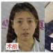 看我找长沙真爱医疗整形美容医院李瑶做的鼻综合案例效果怎么样