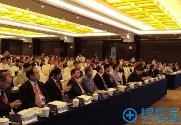 参与会议的千余名知名整形医生
