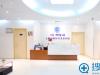 上海德琳医疗美容整形医院专家及特惠项目价格一览表