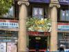 上海华安整形外科医院孙医生双眼皮案例和价格表一览
