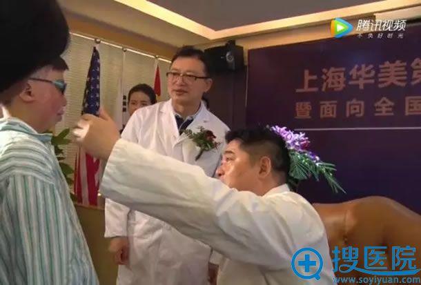 上海疤痕修复专家面诊过程图