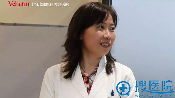 上海玫瑰整形医院陈江萍院长