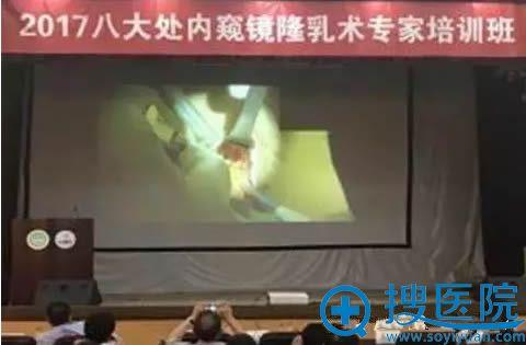 谭新东在2017八大处内窥镜隆乳培训班讲解三大修复术方案