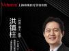 韩国双眼皮修复专家洪镇柱10月29日坐诊上海玫瑰 附案例展示
