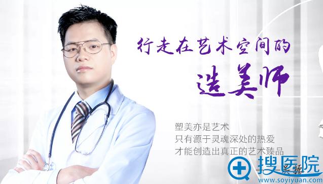 郑州东方整形医院吴振