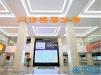 上海九院南北院区门诊楼层分布情况及科室列表一览