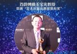 成都百龄博雅王宝光教授220CC水滴形假体丰胸真实术后恢复图片