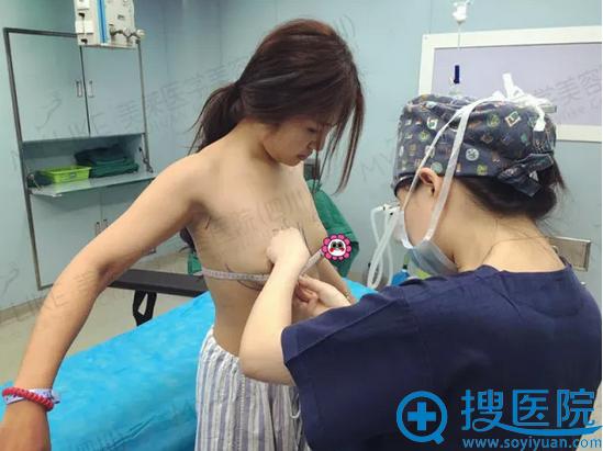 假体隆胸术前测量