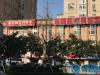 宁波徐建国整形医院正规吗?双眼皮案例和收费价格表一览