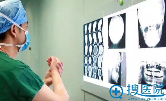下颌角手术前的检查