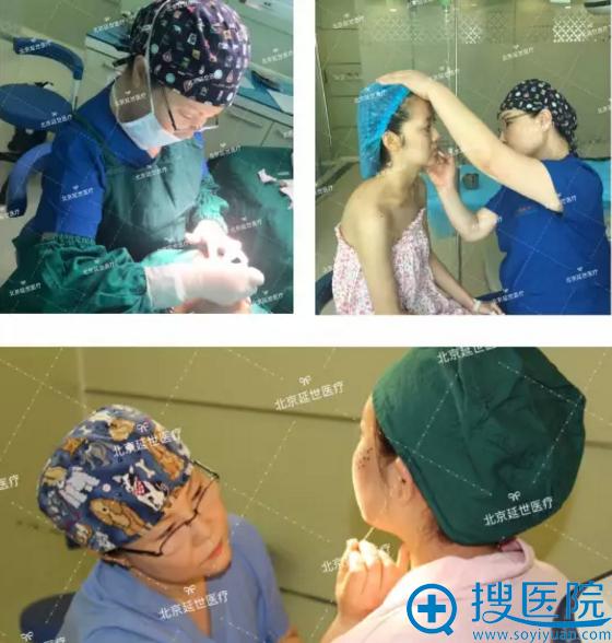 北京延世金惠燕做线雕手术过程