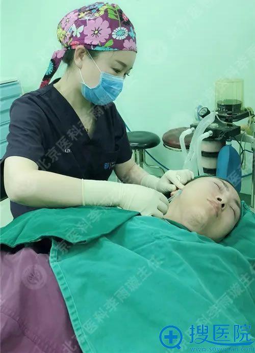 线雕手术之麻醉过程