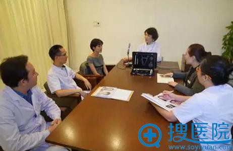 新疆千禧丽人康小燕组织第三次修复手术会议