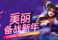 重庆华美2018新年整形优惠价格:蒋琳双眼皮3000元起