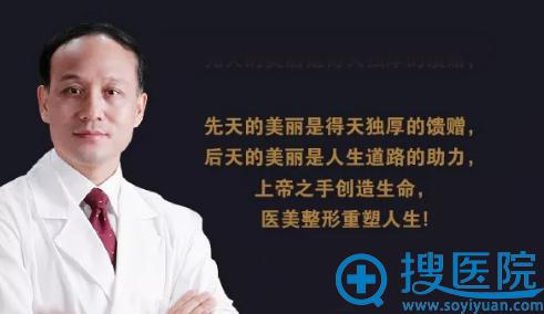 上海九院韦敏教授