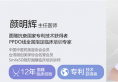 南昌同济抗衰专家颜明辉解说线雕术后并发症及注意事项