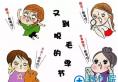 重庆星宸医生说冬天做这个,等夏天的时候就可以放肆浪了
