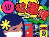 抢疯了!郑州东方整形医院新年玻尿酸囤货季,拯救年终颜值不足