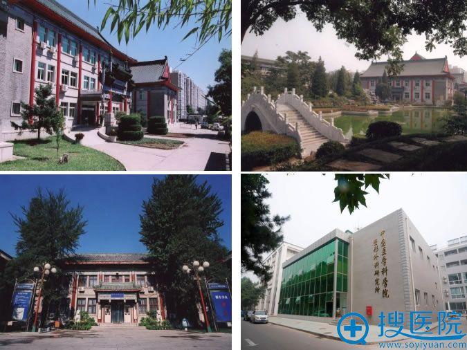 北京八大处整形外科医院