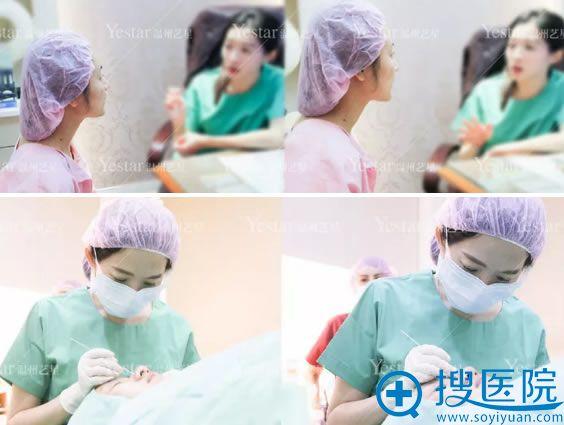 双眼皮手术的面诊和设计方案过程