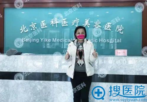 双眼皮手术第2天到院复查照片