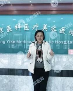北京医科整形赵延勇做双眼皮怎么样 做眼睛2个月真实效果照片