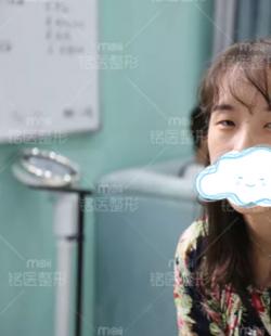 眯眯眼妹纸在深圳铭医做了切开双眼皮+开眼角 从此双眸盛满星辰