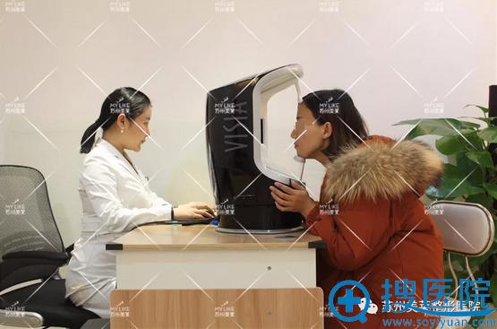 苏州美莱超皮秒祛斑前VISIA皮肤检测