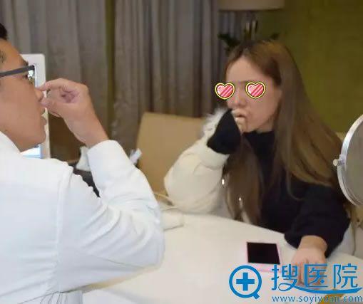 杭州艺星面诊过程