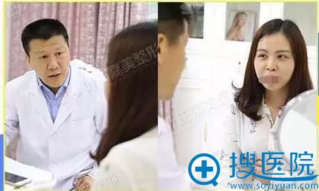 桂林叶氏嘉美叶向东院长术前面诊