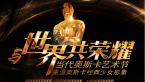 重庆当代3.8女王节进阶性感女神 丰胸假体6800元起