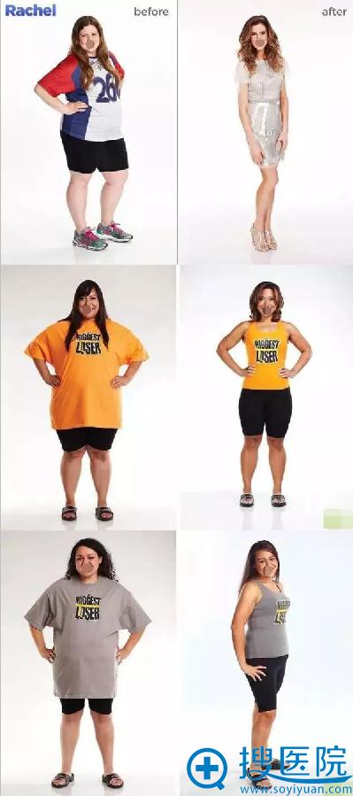 选手减肥前后对比