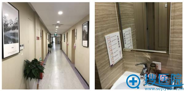 随手拍的武汉美莱整形医院的走廊环境图