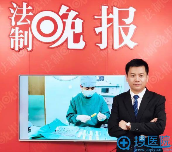 夏正义主任在直播节目中展示脂肪移植过程