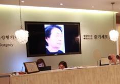 韩国清潭第一整形外科医院