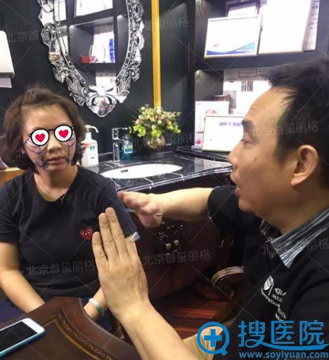 北京首玺丽格韩胜解说线雕和玻尿酸哪个好