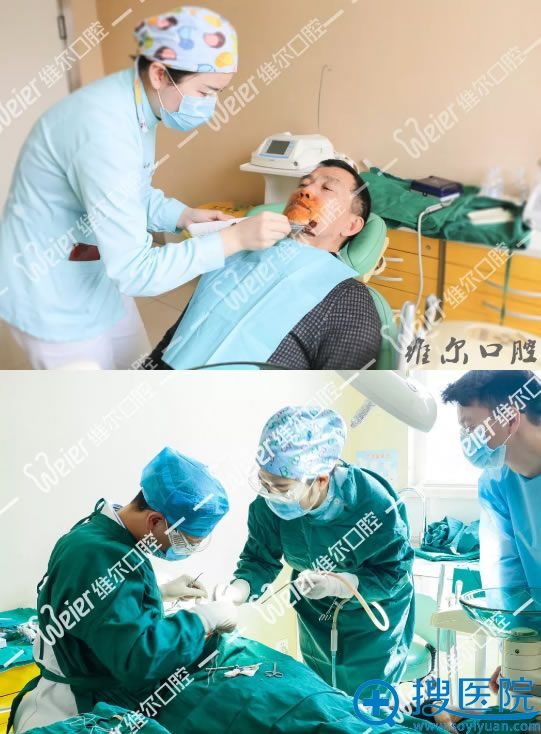 维尔口腔汪廷乐医生为大叔种植牙过程