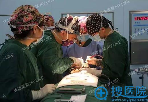 天津美莱李战强教授鼻修复手术过程