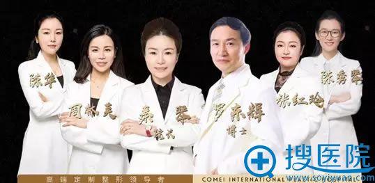 南京康美皮肤美容中心医生团队