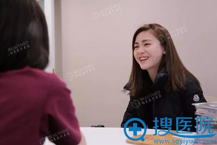 来上海铂曼医疗美容找叶赛面诊