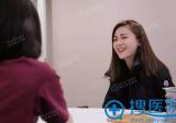混血模特找上海铂曼医疗美容叶赛春做OPT光子嫩肤全过程
